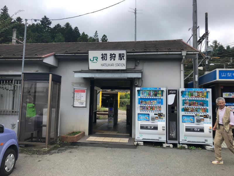 JR初狩駅