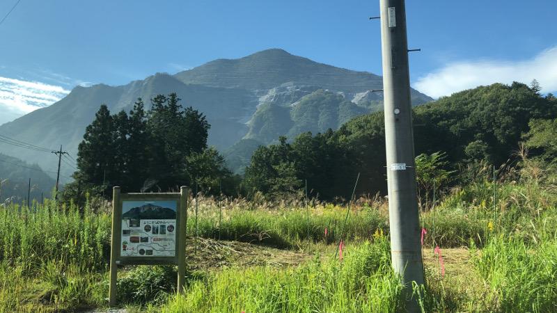武甲山山容